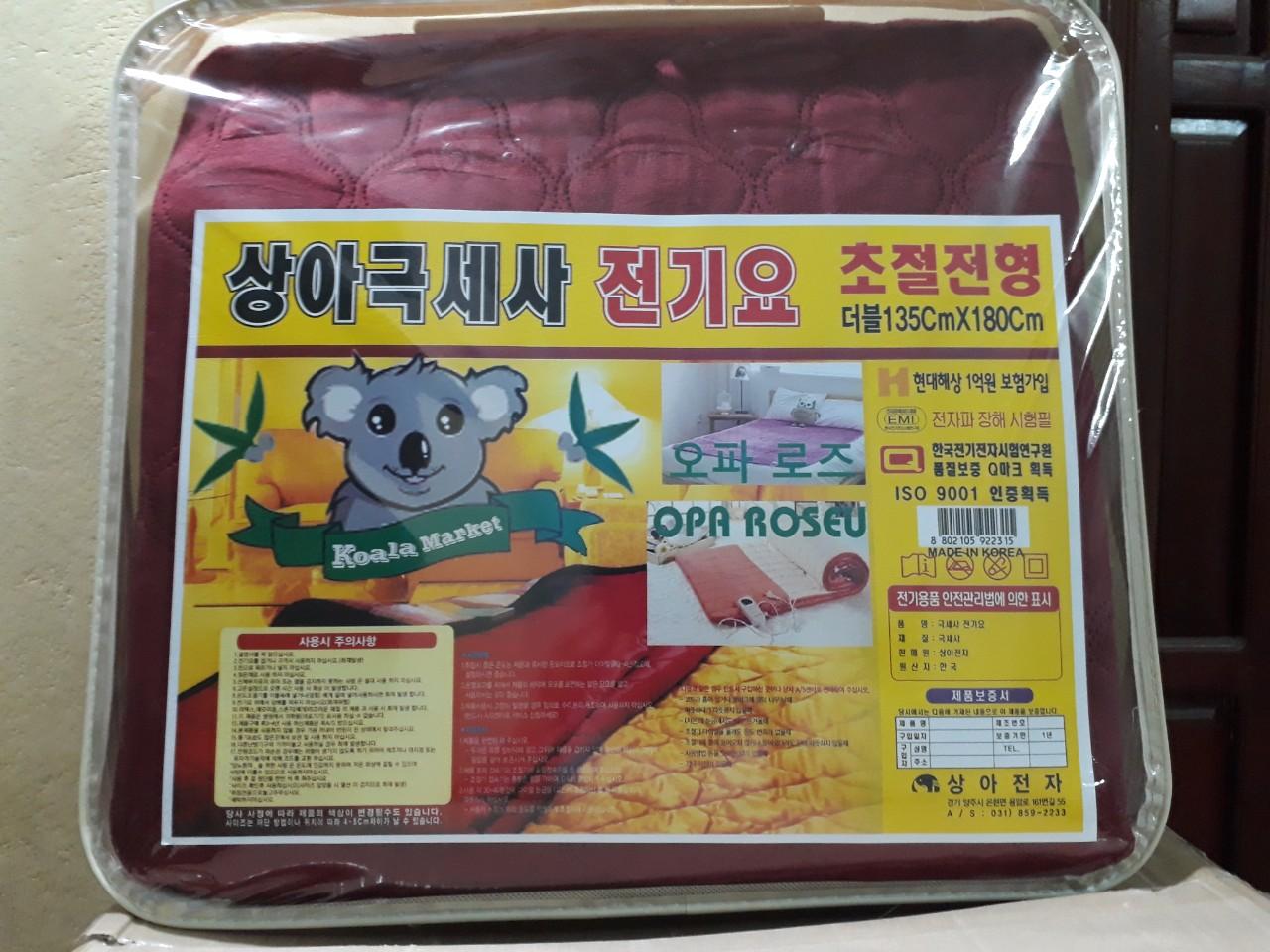 Đệm sưởi điện cao cấp KOALA Hàn Quốc 108 chính hãng bảo hành 1 năm